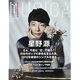 MUSICA 2016年10月号