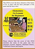 Elementary Go Lessons for Beginners by Sandra Kimura Sloan