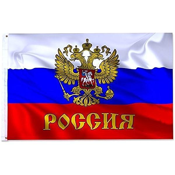 Bandera de Rusia Escudo con águila 150 x 90 cm: Amazon.es: Jardín