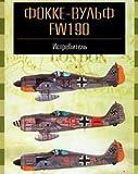 Istrebitel' Fokke - Vul'f FW - 190