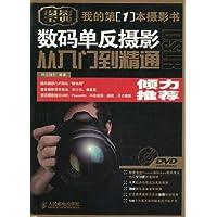 http://ec4.images-amazon.com/images/I/51F32%2BV4fXL._AA200_.jpg