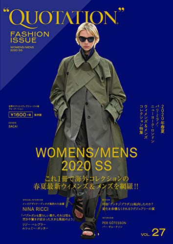 QUOTATION FASHION ISSUE 最新号 表紙画像