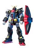 HGUC 1/144 MRX-009 サイコガンダム (機動戦士Zガンダム)