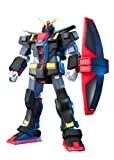 MRX-009 Psycho Gundam GUNPLA HGUC High Grade 1/144