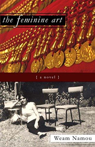 Book: The Feminine Art by Weam Namou