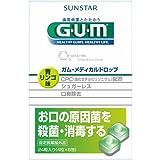 GUM(ガム)・メディカルドロップ 青リンゴ味 24粒 (指定医薬部外品)