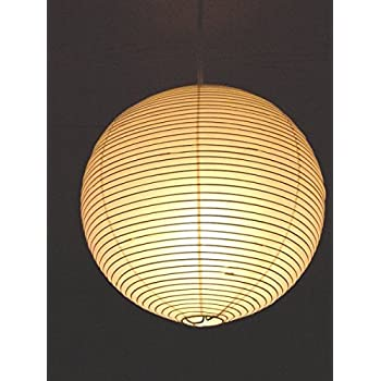 Isamu noguchi akari 30a pendant ceiling light washi paper lamp shade isamu noguchi akari 30a pendant ceiling light washi paper lamp shade 30cm 1ft aloadofball Gallery