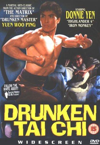 Drunken Tai Chi [Import anglais]