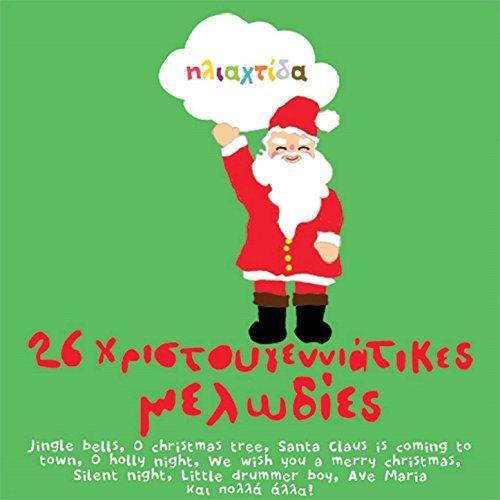 26 Christougenniatikes Melodies