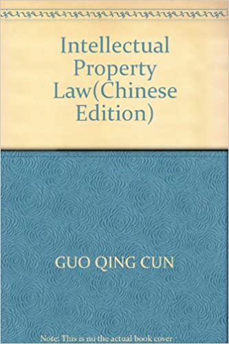 Intellectual Property Law(Chinese Edition)
