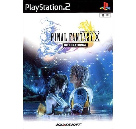 Final Fantasy X International: Amazon.es: Videojuegos