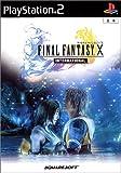 SQUARE ENIX(スクウェアエニックス) ファイナルファンタジー10 インターナショナル [PS2]