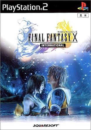 Amazon Com Final Fantasy X International With Bonus Dvd Japan Import Video Games