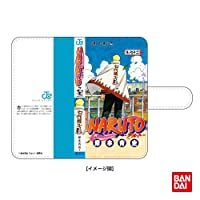 NARUTO-ナルト 72巻 コミック表紙デザイン汎用スマホケース 週刊少年ジャンプ展 ナルトの商品画像
