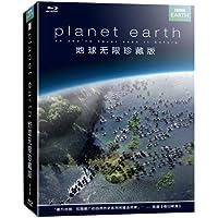 地球无限蓝光珍藏版(4BD蓝光碟)