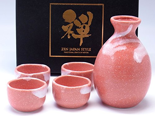Sake Set Tokkuri Guinomiset Made in japan 5 piece set (10070)