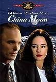 China Moon poster thumbnail