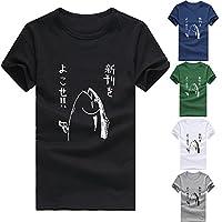Mens Short Sleeve T-shirt,Napoo ????????Japanese Letter Print Fish Gunner Causal Creative T-Shirt For Summer Autumn