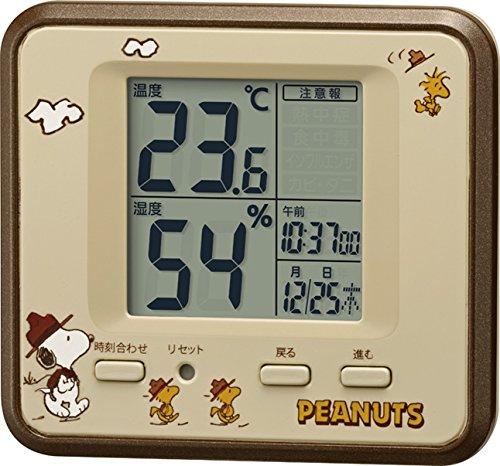 Temperature and Humidity Meter (Celsius display) PEANUTS Snoopy Brown Metallic