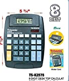 Fashion calculator digit solar display 8 digits with large jumbo buttons desktop new
