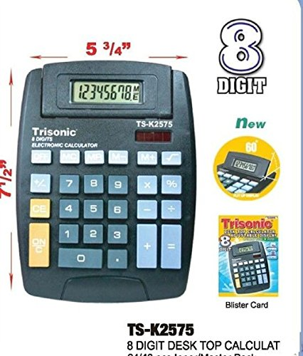 Fashion calculator digit solar display 8 digits with large jumbo buttons desktop (Calculator Costumes)