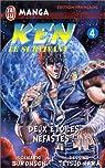 Ken le survivant, tome 4 : Deux Etoiles néfastes ! par Hara