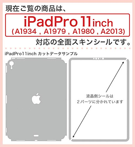Ultra Thin 3M Premium Protective Body Stickers 011532 2018 igsticker Skin for Apple iPad Pro 11/″ iPad is Not Included