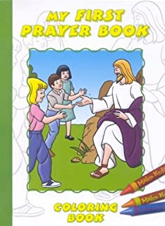 Amazon childrens catholic book for boys god made you watercolor my first prayerbook coloring book negle Choice Image