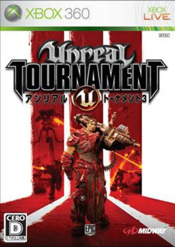 Unreal Tournament Xbox 360 - 2