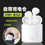 无线蓝牙耳机苹果安卓通用mini双耳入耳式蓝牙耳机运动跑步耳机 ((i7mini白色))