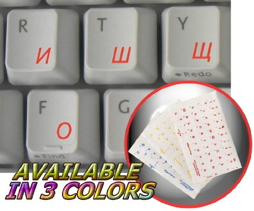 BULGARIAN KEYBOARD STICKER WITH RED LETTERING ON TRANSPARENT BACKGROUND FOR DESKTOP, LAPTOP AND NOTEBOOK pdf