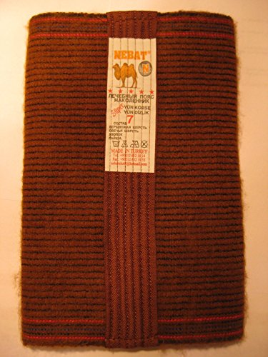 Wool Warming Supporting Camels Back product image