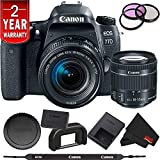 Canon EOS 77D DSLR Digital Camera 18-55mm Lens International Model Bundle