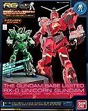 RG 1/144 ガンダムベース限定 RX-0 ユニコーンガンダム(デストロイモード) Ver.TWC [LIGHTING MODEL(ライティング モデル)]