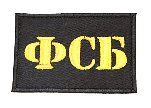 Russian army military special forces FSB sleeve patch insignia gold text ()
