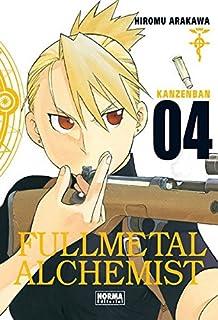 FULLMETAL ALCHEMIST KANZENBAN 01 (CÓMIC MANGA): Amazon.es: Arakawa, Hiromu: Libros
