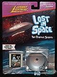 Lost in Space Metal Jupiter 2
