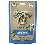 Greenies FELINE Dental Treats for Cats Tempting Tuna Flavor 2.5 oz.