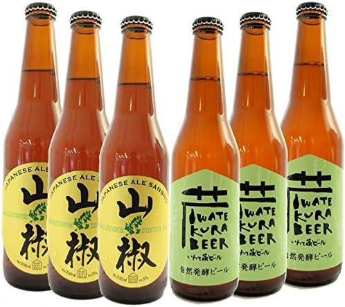 世嬉の一酒造 いわて蔵ビール 2種セット  各3本
