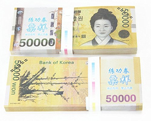 EWIBUSA $50,000X100 Pcs Total $5,000,000 South Korea Props Money Real Looking Copy Full Print Stack - for Movie, TV, Videos, Advertising & Novelty