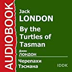 By the Turtles of Tasman [Russian Edition] | Jack London