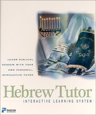 Hebrew Tutor: Learn Biblical Hebrew with Your Own Personal, Interactive Tutor
