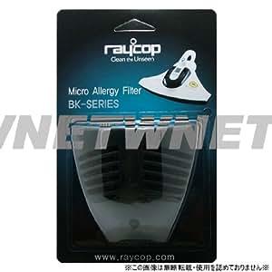 Reikoppu raycop SMART for microfilter SP-BK002