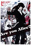 Are you Alice? Tom 12