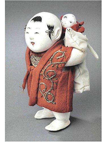 Ningyo: The Art of the Japanese Doll by Tuttle Publishing (Image #2)