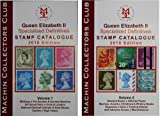 QEII Specialised Definitives Stamp Catalogue