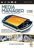 PSP Media Manager 2.5