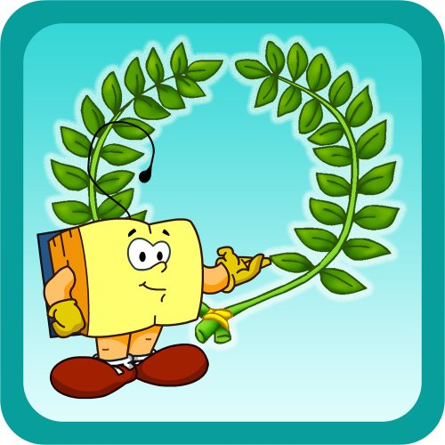 smarty-goes-to-ancient-olympia-download