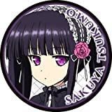 Absolute duo Charm with cleaner strap Shuo Tsukumo night