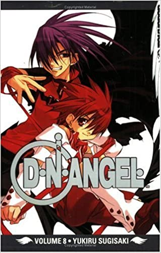 Amazon | D.N.Angel Volume 8 (D...